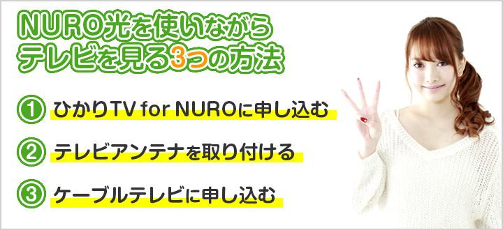 無料で東京・大阪のテレビなど25チャンネルが見ら …
